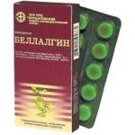 Беллалгин   Bellalgin