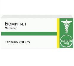 Бемитил | Bemithylum
