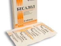 Бесалол | Besalol