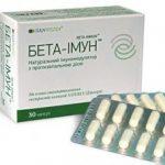 Бета-Иммун | Beta-immun