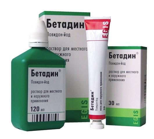 Бетадин | Betadin
