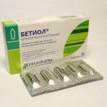 Бетиол | Bethiol