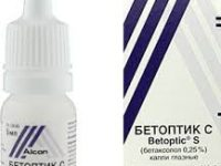 Бетоптик | Betoptic