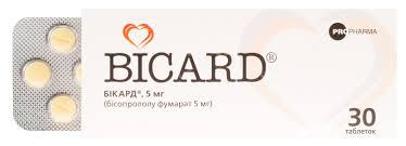 Бикард | Bicard