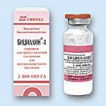 Бициллин 1   Bicllllnum 1