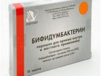 Бифидумбактерин | Bifidobacterium bifidum