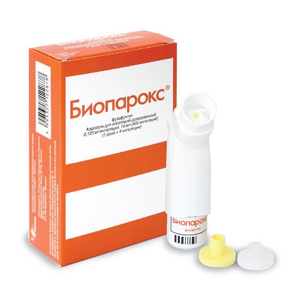 Биопарокс | Bioparox