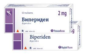 Бипериден   Biperiden