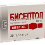 Бисептол | Biseptol