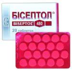 Бисептол 480 | Biseptol 480