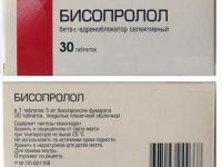Бисопролол | Bisoprololum