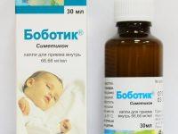 Боботик | Bobotik