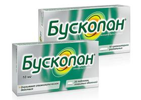 Бускопан таблетки | Buscopan