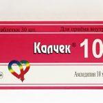 Калчек | Calchek
