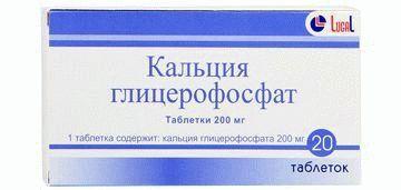 Кальция глицерофосфат   Calcii glycerophosphas