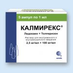 Калмирекс   Calmirex