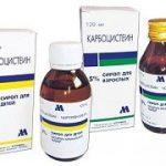 Карбоцистеин | Carbocisteine