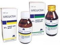 Карбоцистеин   Carbocisteine