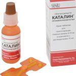Каталин | Catalin