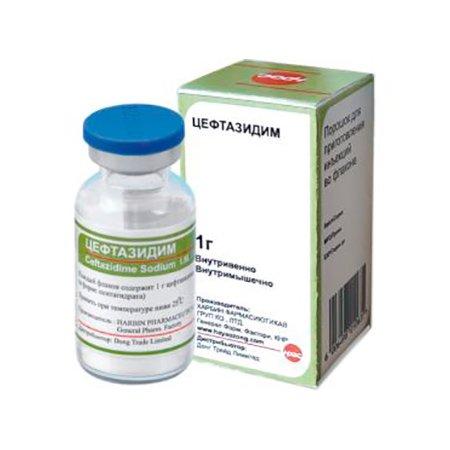 Цефтазидим | Ceftazidime
