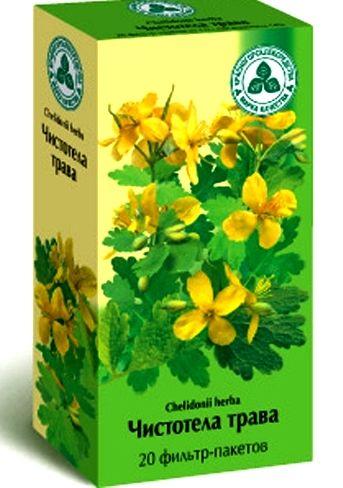 Чистотела трава | Chelidonii herba