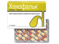 Хенофальк | Chenofalk