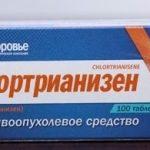 Хлортрианизен | Chlortrianisenum