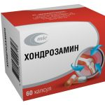 Хондрозамин   Chondrosamine