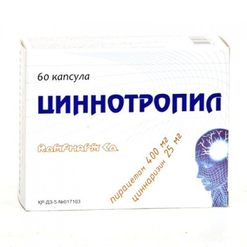 Циннотропил | Cinnotropil