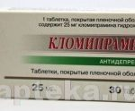 Кломипрамин   Clomipramine