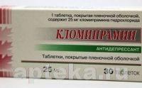 Кломипрамин | Clomipramine