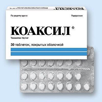 Коаксил   Coaxil