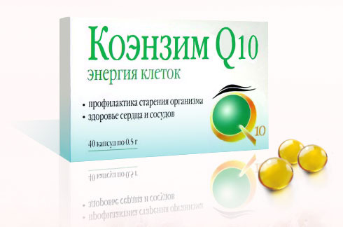 Коэнзим Q10   Coenzime q10