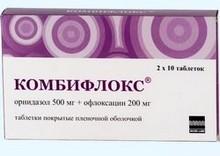 Комбифлокс | Combiflox