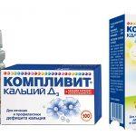 Компливит кальций Д3 | Complivit calcium d3