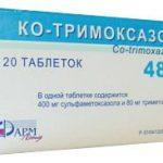 Котримоксазол | Cotrimoxazolum