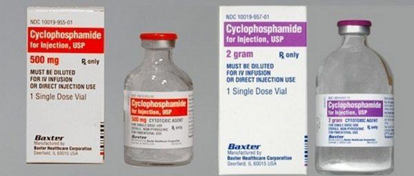 Циклофосфамид | Cyclophosphamidum