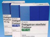 Дабигатрана этексилат | Dabigatran etexilate