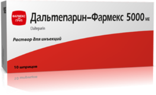 Дальтепарин натрий   Dalteparin sodium