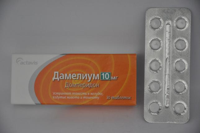 Дамелиум | Damelium