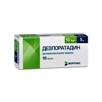 Дезлоратадин   Desloratadine