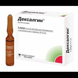 Дексалгин   Dexalgin