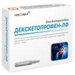 Декскетопрофен | Dexketoprofen