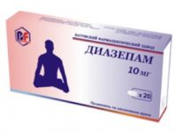Диазепам | Diazepamum