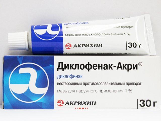 Диклофенак мазь | Diclofenac