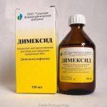Диметилсульфоксид | Dimethylsulfoxide