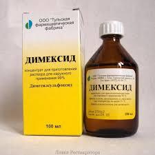 Диметилсульфоксид   Dimethylsulfoxide