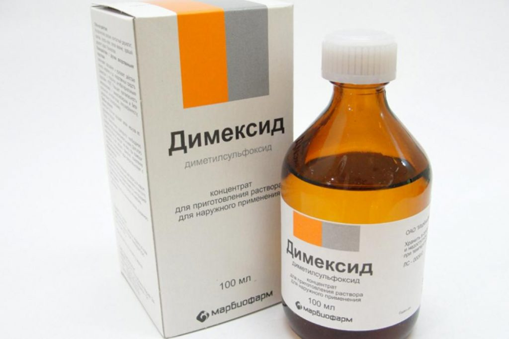 Димексид | Dimexid