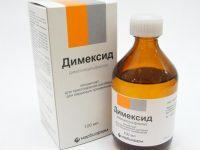 Димексид   Dimexid