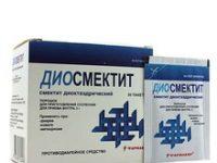 Диосмектит | Diosmectite
